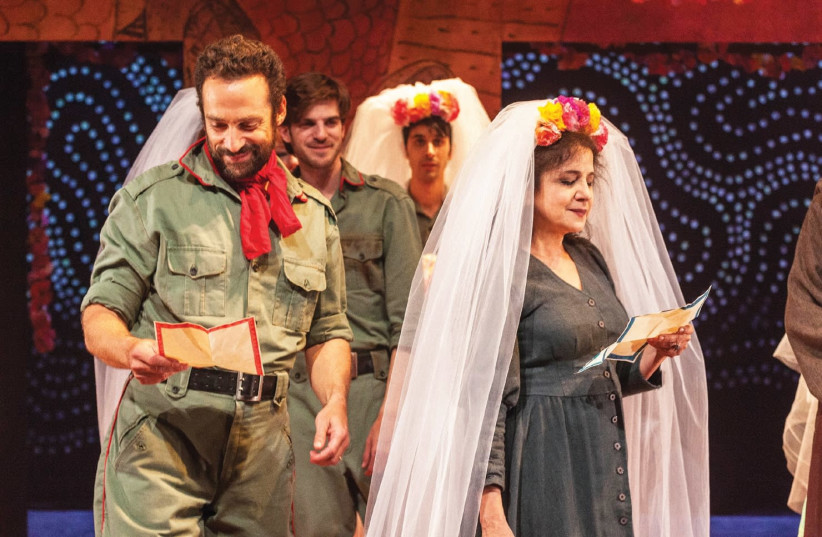 MUCH ADO ABOUT NOTHING at the Cameri Theater  (photo credit: GERARD ALON)