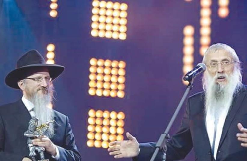 YOSEF MENDELEVICH (right) with Russia's Chief Rabbi Berel Lazar.  (photo credit: Courtesy)