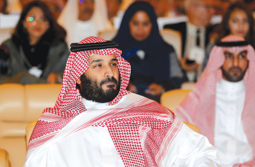 SAUDI ARABIA Crown Prince Mohammed bin Salman (photo credit: REUTERS)