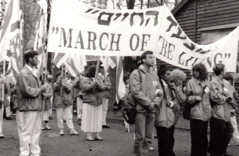 MARCHERS TAKE part in the  rst March of the Living at Auschwitz-Birkenau in 1988 (photo credit: COURTESY MOSHE MILNER/MOL)