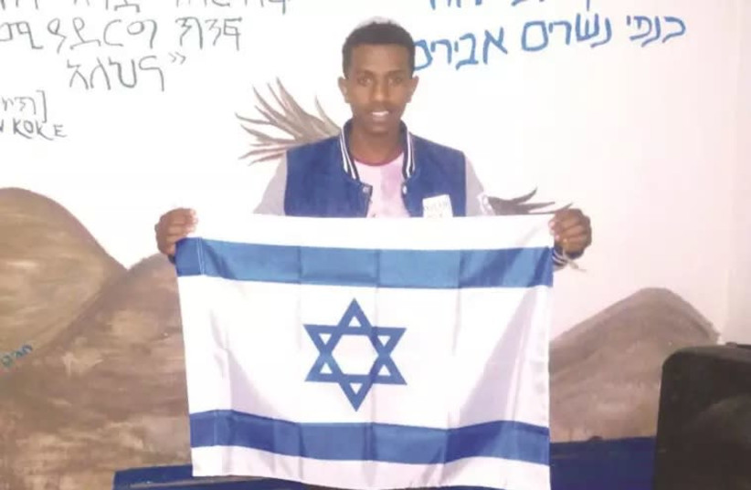 Sintiyahu Shparo (photo credit: THE STRUGGLE FOR ETHIOPIA ALIYAH)