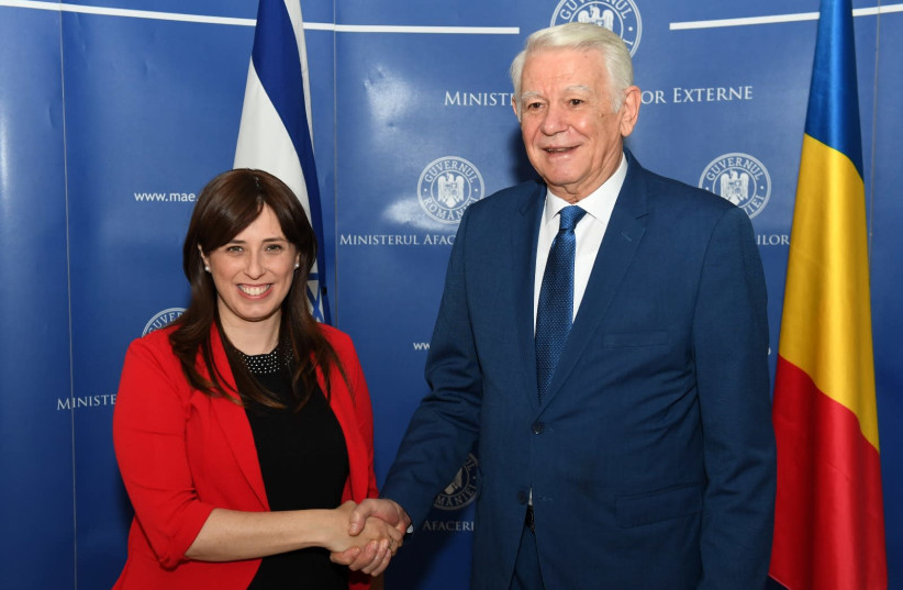 Foreign Minister Hotovely with Romanian Foreign Minister Teodor Meleșcanu in Bucharest (photo credit: CRISTIAN NISTOR)