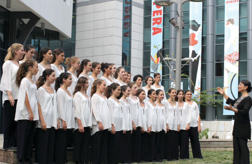 Moran Choir (photo credit: BARRY MORAG)
