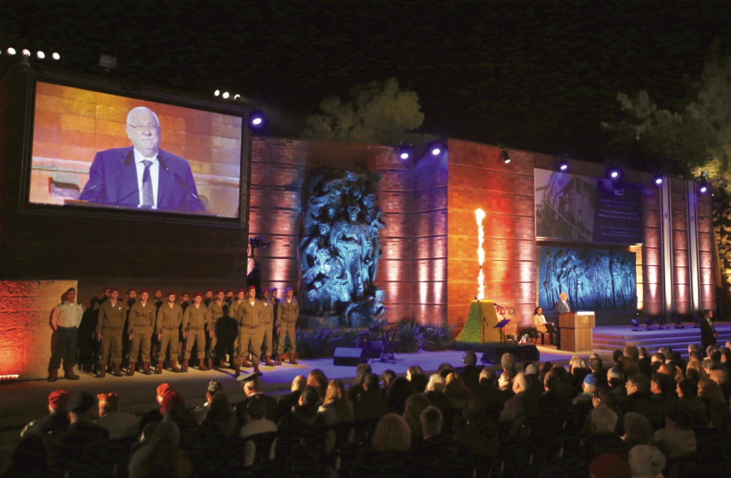 President Reuven Rivlin speaks at Yad Vashem on April 11, 2018 (photo credit: MARC ISRAEL SELLEM/THE JERUSALEM POST)
