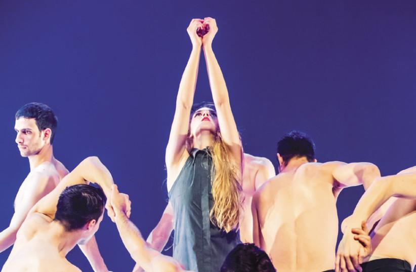 'MNEMOSYNE': EXPLORING collective identity (photo credit: KFIR BOLOTIN)