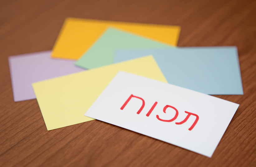 """Flashcards with Hebrew words, including the word """"Tapuach,"""" meaning """"apple"""". (Illustrative) (photo credit: INGIMAGE)"""