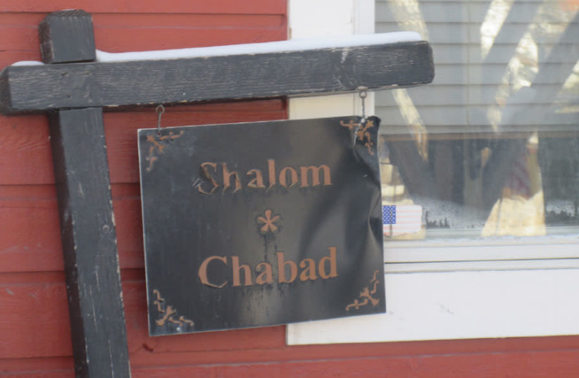 A RUSTIC sign expresses a heartfelt welcome to the Chabad House in Utah (photo credit: HOWARD BLAS)