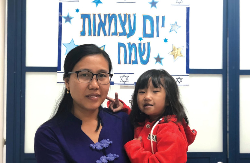Hanna arrives in Israel for heart surgery at Wolfson Medical Center in Holon. (photo credit: SACH)