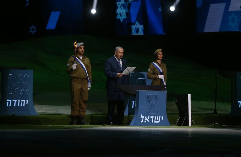 Prime Minister Benjamin Netanyahu speaks at Israel's 70th Independence Day event on Mount Herzl in Jerusalem (photo credit: OREN BEN HAKON/TPS)
