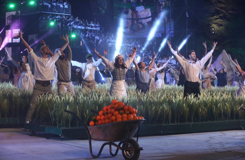 Dancers perform in independence ceremony at Mount Hertzel. (photo credit: PR/MARC SELLEM)