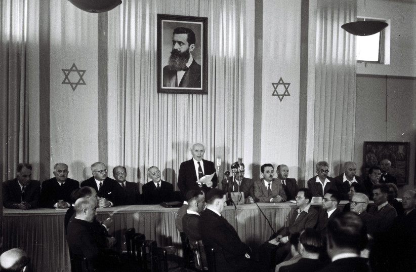 Prime Minister David Ben-Gurion declares Israel an independent state in Tel Aviv on May 14, 1948 (photo credit: ZOLTAN KLUGER)