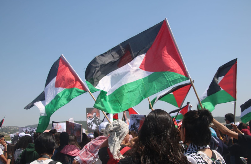 Dozens protest for Palestinian right of return on Israel's Independence Day (photo credit: YAHIA AMAL JABARIN/ TPS)