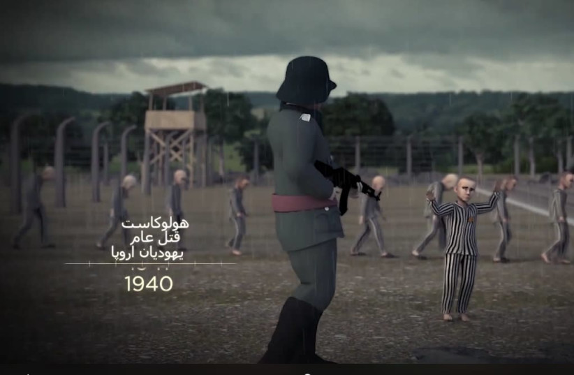 A Foreign Ministry-produced animated video that tells Israel's story in Farsi (photo credit: FACEBOOK SCREENSHOT)