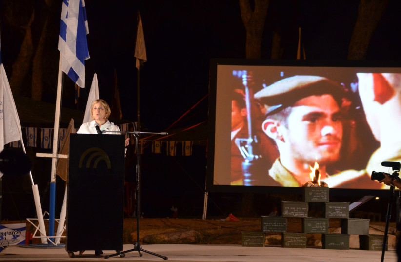 Harriet Levine, the mother of fallen lone soldier Michael Levine, addresses a memorial at Ammunition Hill on Tuesday night (photo credit: Courtesy)