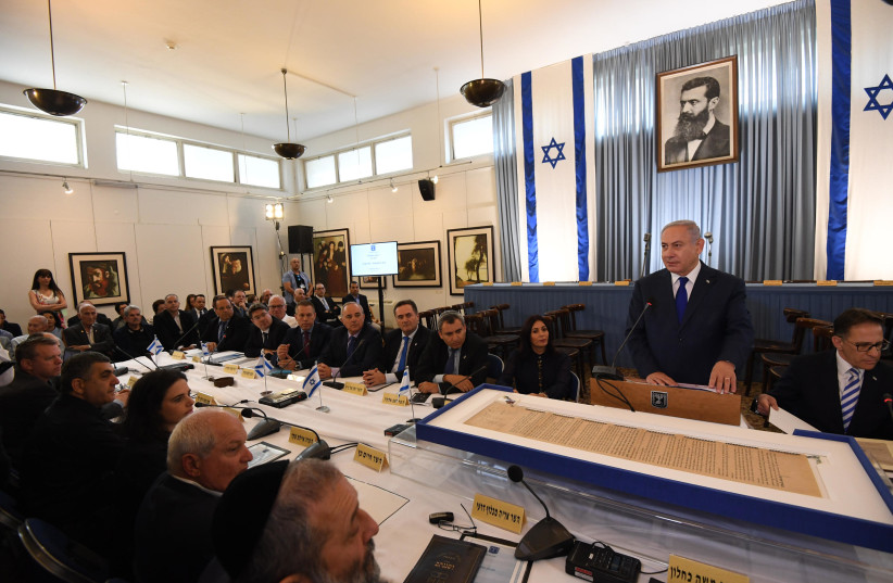 Prime Minister Benjamin Netanyahu addresses the cabinet at independence hall in Tel Aviv in honor of Israel's 70th Independence Day, April 2018 (photo credit: GPO)
