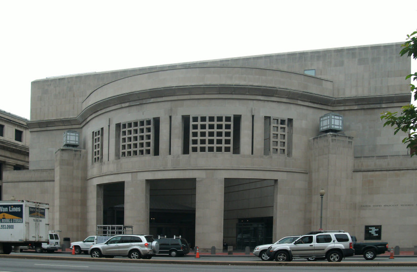 United States Holocaust Museum in Washington DC (photo credit: Wikimedia Commons)