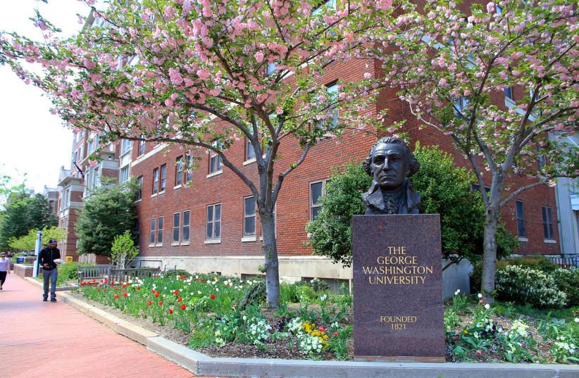 The George Washington University (photo credit: INGFBRUNO / WIKIMEDIA COMMONS)