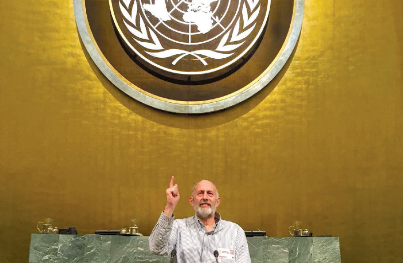 STANDING AT the podium of the General Assembly, the writer envisions a better day for the United Nations (photo credit: SUSIE WEISS)