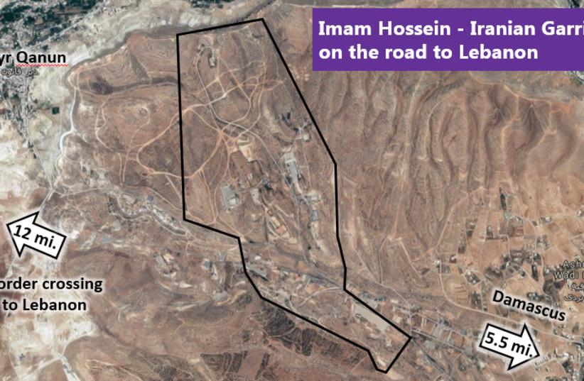 The Imam Hossein Iranian Garrison  (photo credit: Courtesy)