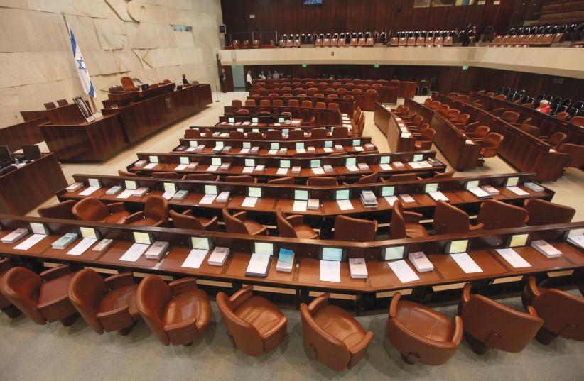 The Knesset's plenum (photo credit: MARC ISRAEL SELLEM/THE JERUSALEM POST)