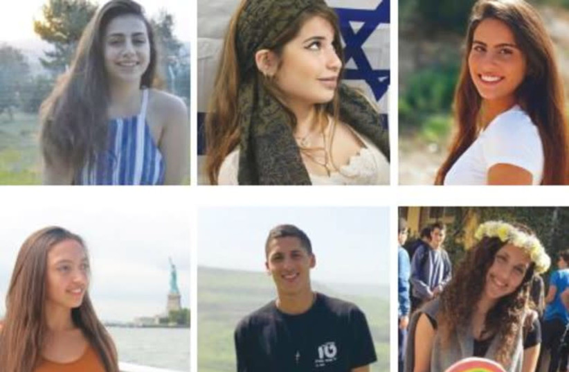 Photos of six of the victims of the flash flooding in the Tzafit river, April 26, 2018 (photo credit: Courtesy)