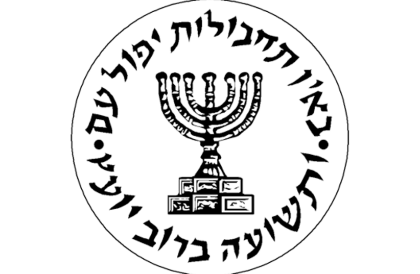 Mossad Logo (photo credit: LOGO)