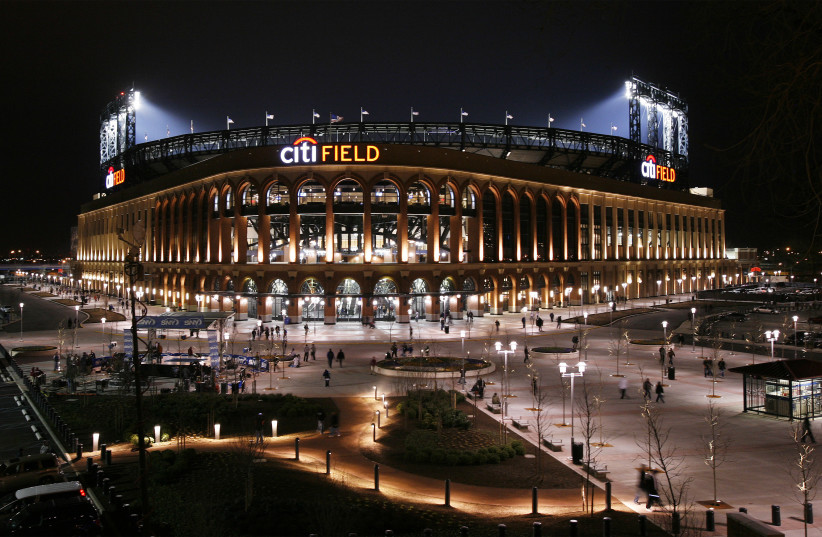 Citi Field baseball stadium in New York, home field of the New York Mets (photo credit: LUCAS JACKSON / REUTERS)