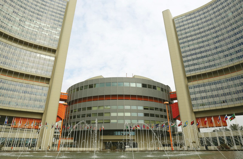 International Atomic Energy Agency (IAEA) headquarters is pictured in Vienna, Austria (photo credit: REUTERS)