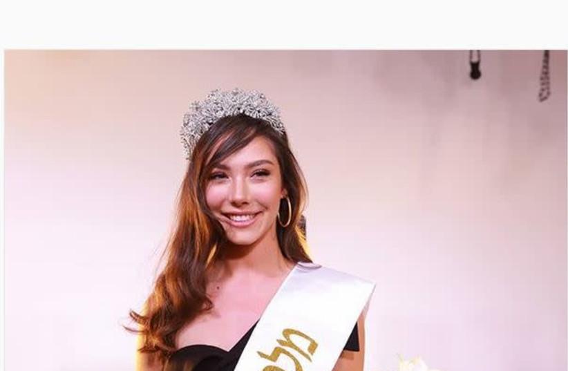 Miss Israel 2018 Nikol Reznikov (photo credit: INSTAGRAM SCREENSHOT)