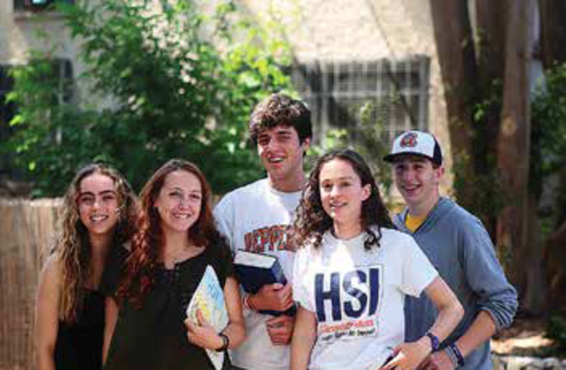 Students on campus at Alexander Muss High School in Israel (photo credit: JNF)
