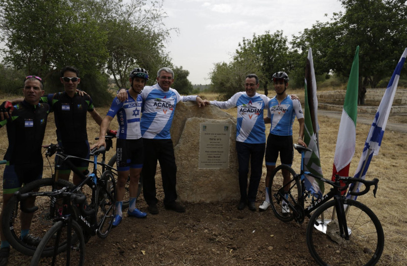 A hiking trail named after the late Italian cyclist and Righteous Among the Nations Gino Bartali, May 2, 2018. (photo credit: HAIM VERSANO/KKL-JNF)