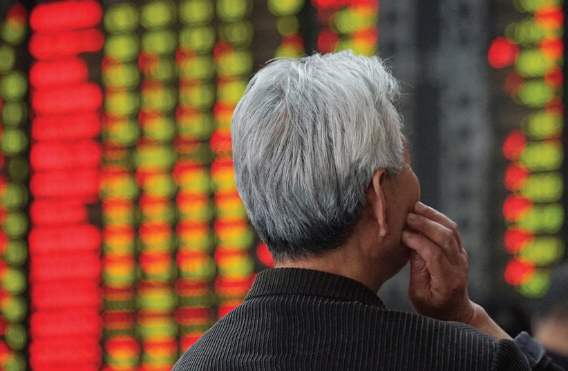 When is it time to hit the financial reset button? (photo credit: REUTERS)