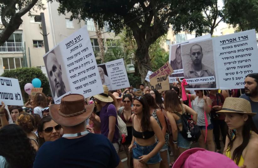 Slut Walk 2014 Tel Aviv SlutWalk - YouTube