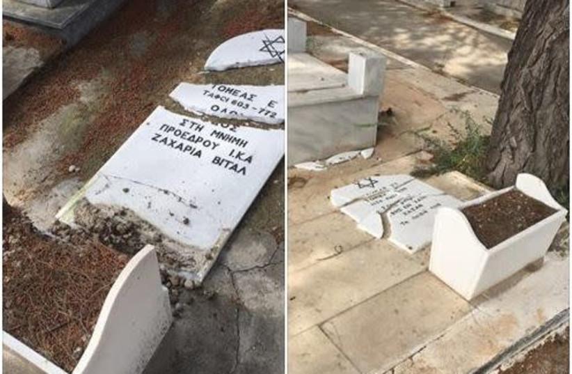 Gravestones broken in a Jewish cemetery in Athens, Greece (photo credit: Courtesy)