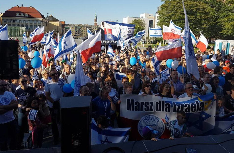 Pro Israeli march in Wroclaw Poland  (photo credit: TSKZ WROCLAW)