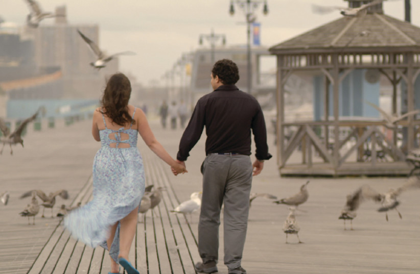 A scene from the rom-com 'Keep the Change' (photo credit: Courtesy)