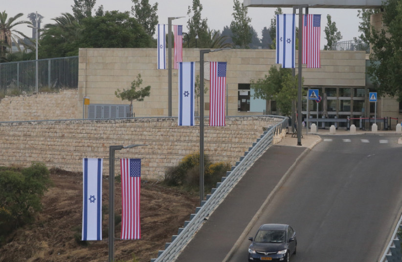 Side-by-side Israeli and American flags line the road down from the US Consulate General in the Arnona neighborhood (photo credit: REUTERS)