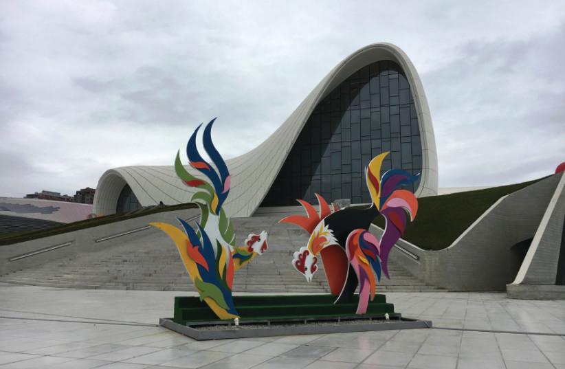 THE HEYDAR Aliyev Cultural Center (photo credit: MOTTI VERSES)