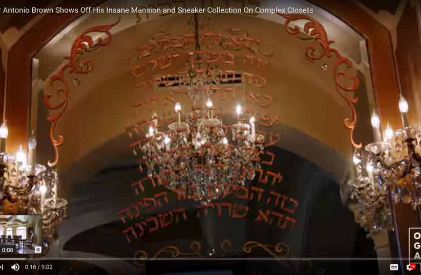 An image from a youtube video showing the synagogue in the home of NFL player Antonio Brown  (photo credit: YOUTUBE)