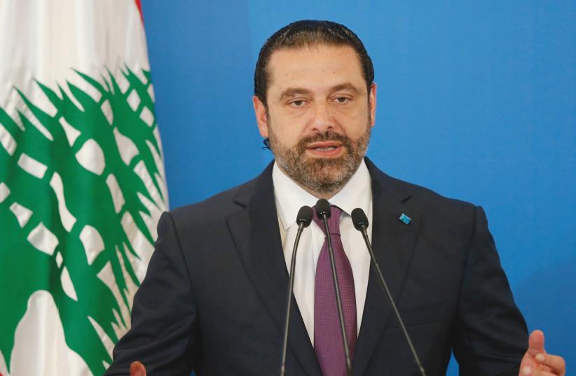 Lebanese Prime Minister-designate Saad Hariri speaks during a news conference in Beirut (photo credit: MOHAMED AZAKIR / REUTERS)