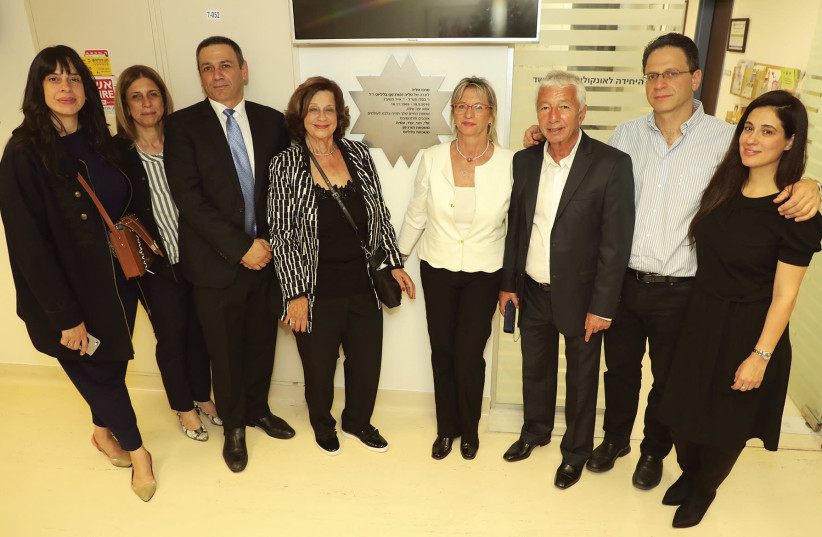 FRIENDS AND family of Talya Turgeman Blilious at the opening of the center (photo credit: Courtesy)