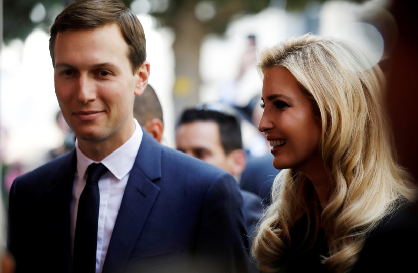 Senior White House Advisers Jared Kushner and Ivanka Trump attend a reception held at the Israeli Ministry of Foreign Affairs in Jerusalem ahead of the moving of the US embassy to Jerusalem, May 13, 2018 (photo credit: AMIR COHEN/REUTERS)