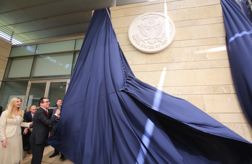 Ivanka Trump unveils the seal at the opening of the new embassy of the United States in Jerusalem, May 14, 2018 (photo credit: MARC ISRAEL SELLEM)