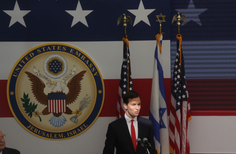 Jared Kushner speaking at the opening of the United States embassy in Jerusalem, May 14, 2018 (photo credit: MARC ISRAEL SELLEM)