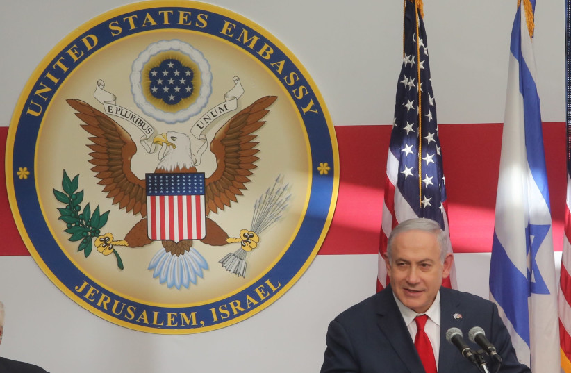 Prime Minister Benjamin Netanyahu speaks at the ceremony for the new US embassy in Jerusalem, May 14, 2018 (photo credit: MARC ISRAEL SELLEM/THE JERUSALEM POST)