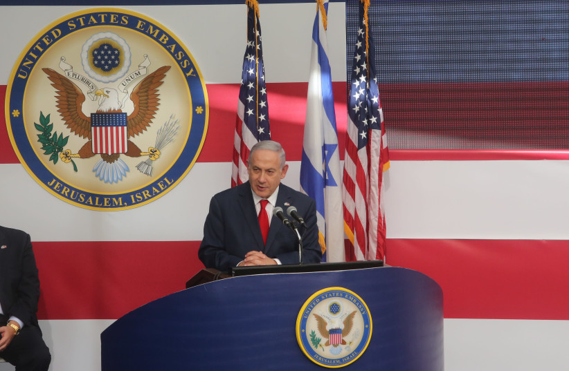 Prime Minister Benjamin Netanyahu speaking at the opening of the United States embassy in Jerusalem, May 14, 2018 (photo credit: MARC ISRAEL SELLEM)