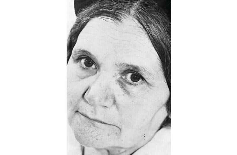 Zelda Schneurson Mishkovsky (photo credit: AGOROT BOOK ARCHIVES)