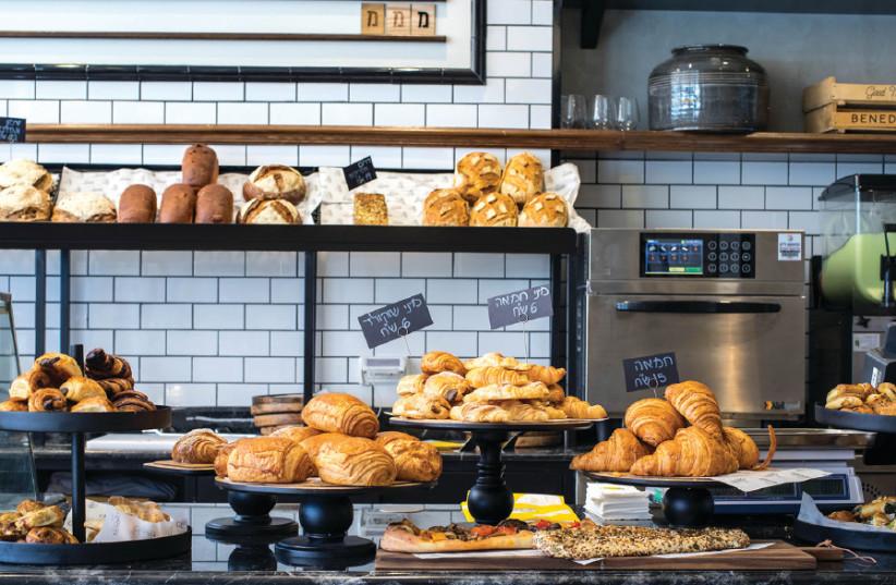Good Morning Sunshine Benedict Bakery (photo credit: SARIT GOFFEN)