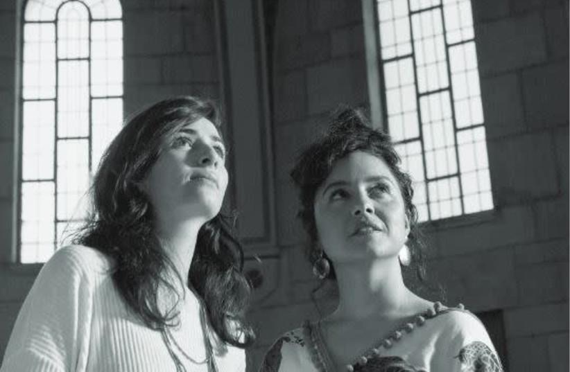 NETTA ELKAYAM and Luna Abu Nassar (photo credit: BRIEF)