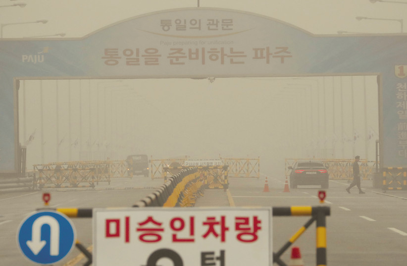 The Grand Unification Bridge is seen, which leads to the truce village of Panmunjom, just south of the demilitarized zone separating the two Koreas, in Paju, South Korea (photo credit: REUTERS)